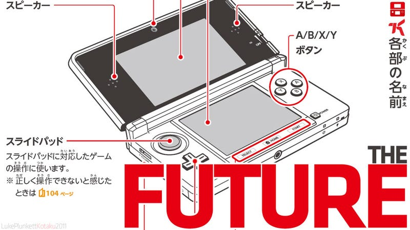 Illustration for article titled The Nintendo 3DS Is Stylish, Grown-Up And Flawed