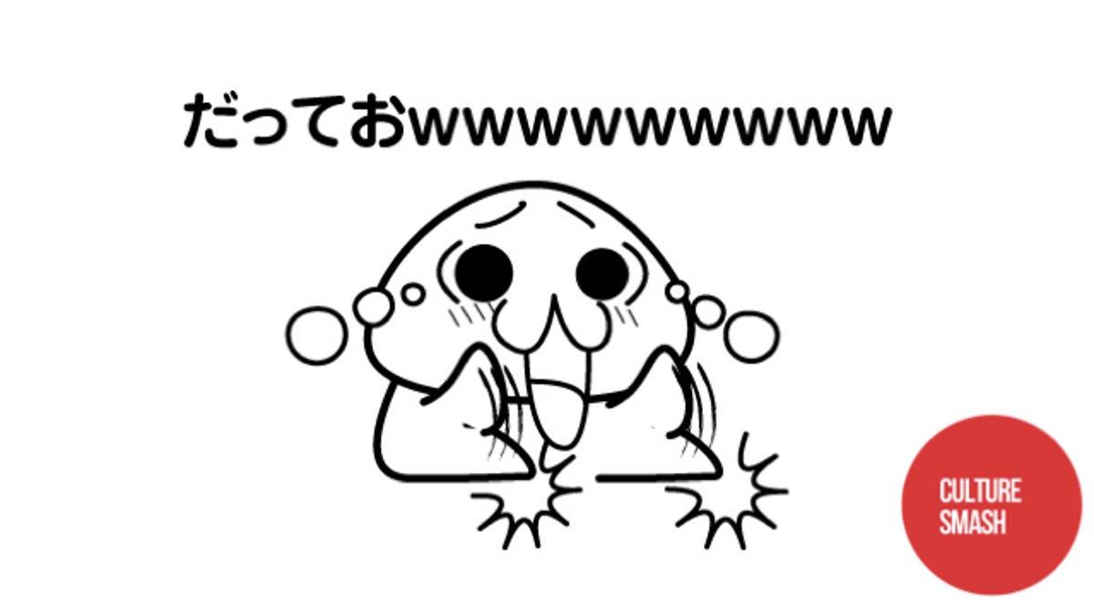 In japan people do not lol they w biocorpaavc Gallery