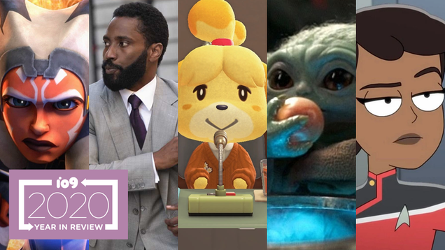The Pop Culture Highlights and Lowlights of 2020