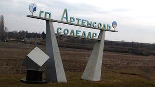 Illustration for article titled This Ukrainian salt mine is like a tourist resort for morlocks