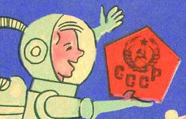 Illustration for article titled Happy Soviets Dance on the Moon, 1961