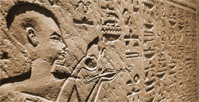Illustration for article titled El truco egipcio para mover las enormes piedras de las pirámides