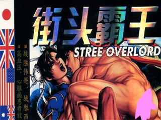 Illustration for article titled Dragon Punch Chun-Li Where It Counts With This Male Supplement