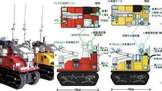 Illustration for article titled Monirobo Robots Deployed at Fukushima to Help Monitor Radiation Risks