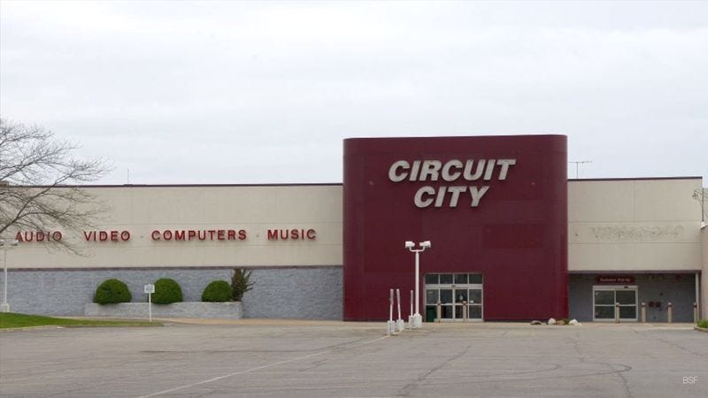Illustration for article titled A primer on the rise, fall, and possible resurrection of Circuit City