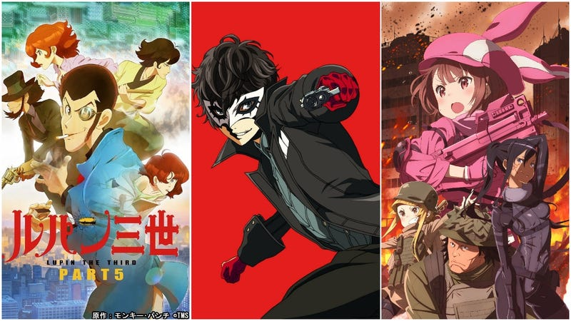 Image Lupin Official Persona 5 The Anime Gun Gale Its Spring