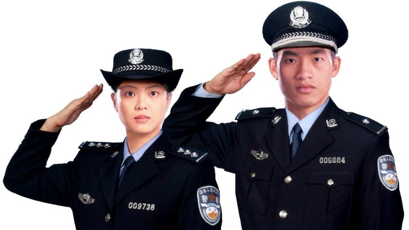 Illustration for article titled Man Impersonates Chinese Police To Retrieve Game Account