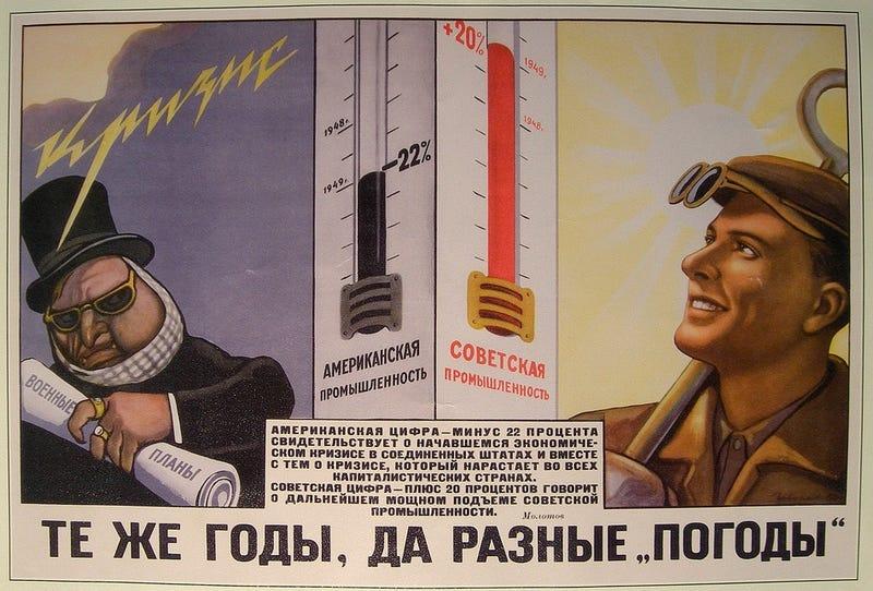 A Anti Anticapitalista 33 Posters de la propa...