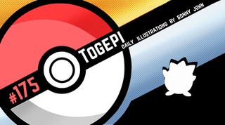 Illustration for article titled Teeny Togepi! Pokemon One a Day, Series 2!