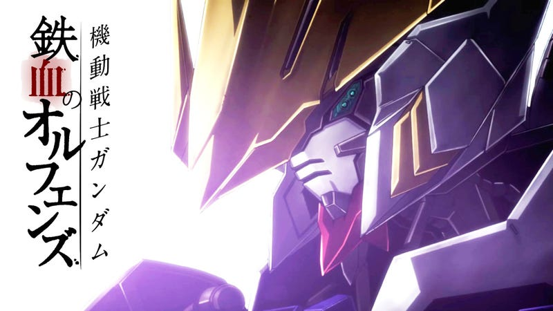 Illustration for article titled Gundam:Music of the Franchise
