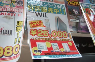 Illustration for article titled Japanese Wii Supply Normalizing - US Soon Too?