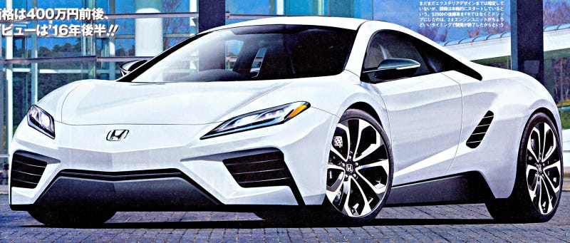 Illustration for article titled What would your dream, baby NSX be like?