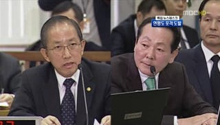 """Illustration for article titled Korean Crisis """"Is Not Starcraft"""""""