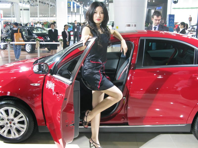 Illustration for article titled The Booth Professionals of the 2008 Guangzhou International Auto Show