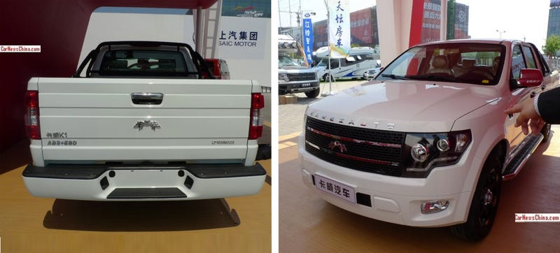 Illustration for article titled The Kawei K1 Is A Diesel, Manual, Shameless F-150 Knockoff From China