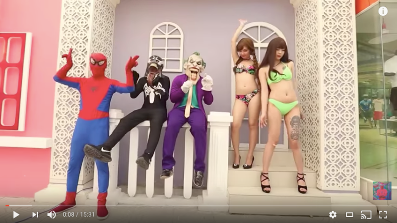 Un pantallazo de un vídeo supuestamente para niños en YouTube. Imagen: YouTube