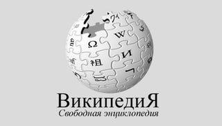 Illustration for article titled Oroszországból próbálták meg átírni a lelőtt gép Wikipedia-oldalát