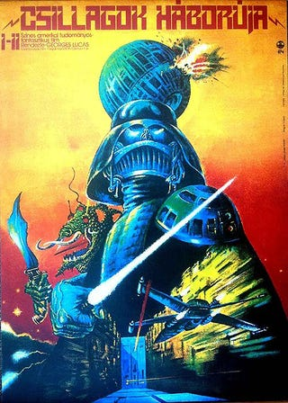 Illustration for article titled Hungarian Star Wars Posters