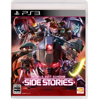 Illustration for article titled Gundam Sidestory Games are gonna get an HD Remake!!