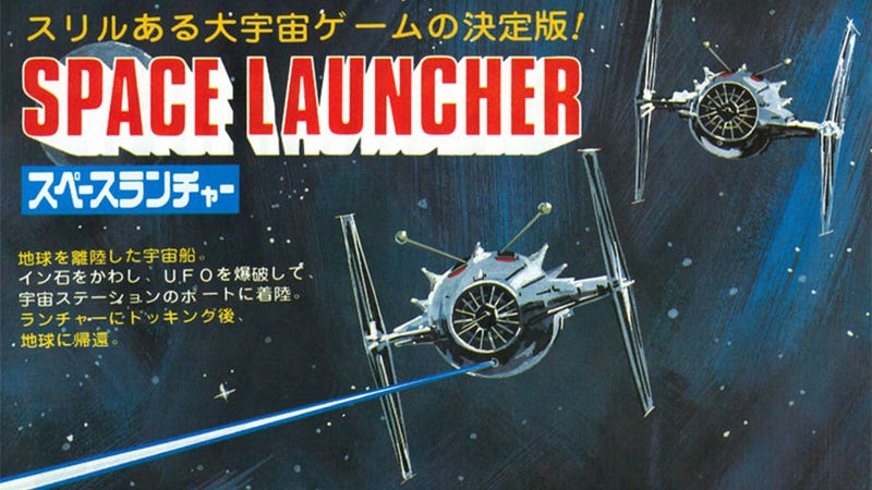 Illustration for article titled Nintendo's Ballsy Star Wars Knock-Off