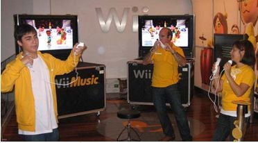 Illustration for article titled Wii Music Street Performers