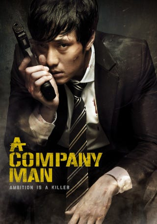 Illustration for article titled A Company Man