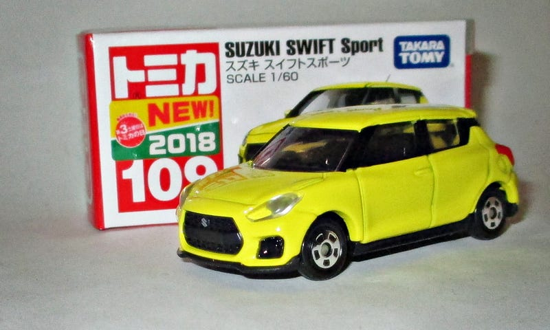 Illustration for article titled Here's a Suzuki Swift for your viewing pleasure