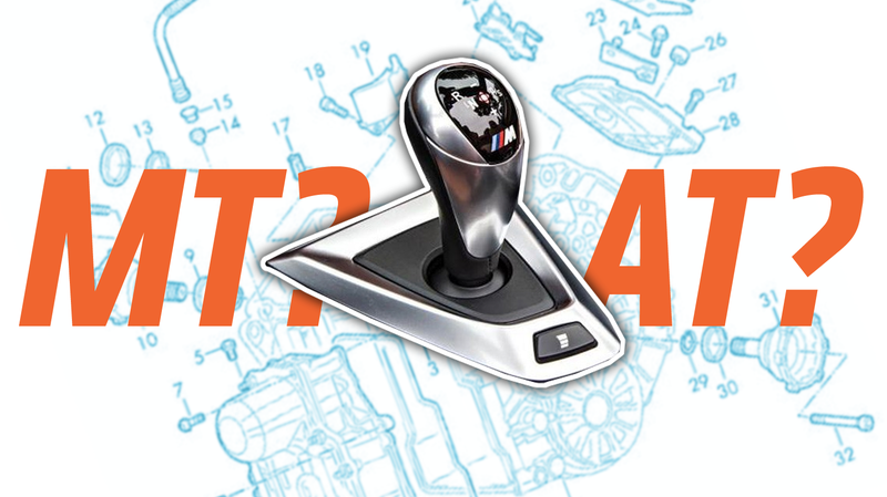 Illustration for article titled Quick Question: What Qualifies as an Automatic Transmission?