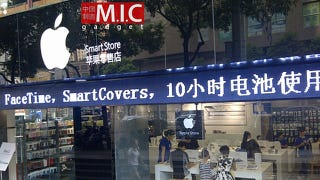 Illustration for article titled China's Select Fake Apple Stores Now Known as a Smart Stores