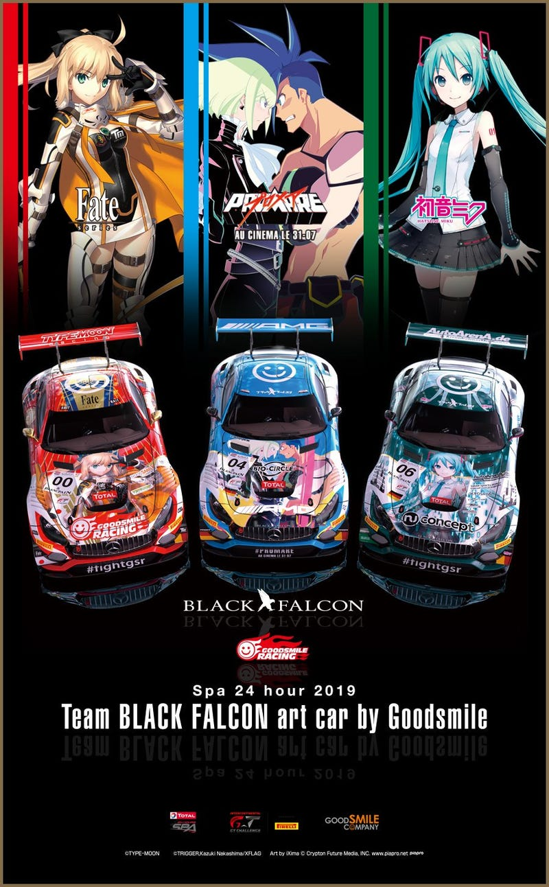 Illustration for article titled Anime carries the racing community