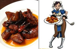 Illustration for article titled What Does Chun-Li Food Taste Like?