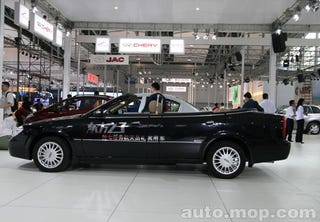 Illustration for article titled The Chery Eastar Convertible Drops Four-Door Top At Guangzhou