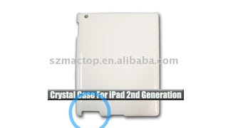 Illustration for article titled What Is This Weird Opening On These iPad 2 Cases? (Updated)