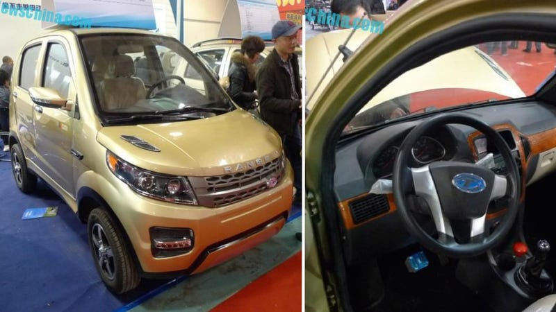 Illustration for article titled China Just Made The Most Adorable Range Rover Knockoff Micro-Car