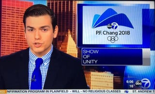 Screenshot of WLS-TV report from Twitter via BuzzFeed News