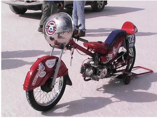 Illustration for article titled 200km/h Honda CT110