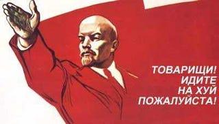 Illustration for article titled Az oroszok betiltanák az anyázást a jó büdös francba