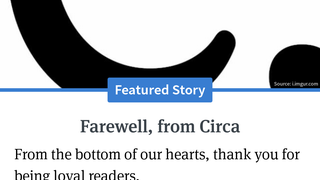 "Goodnight, sweet prince: ""Farewell, from Circa"""