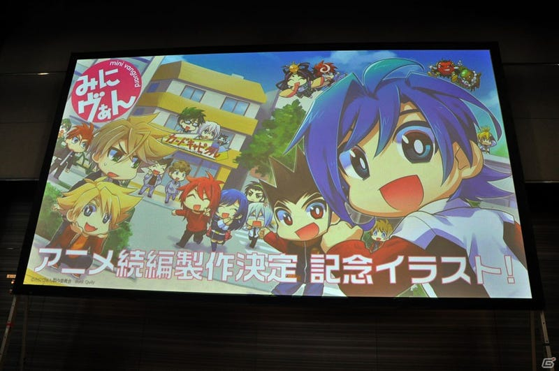 Illustration for article titled Cardfight!! Vanguard Mini-Van will get a Second Season!