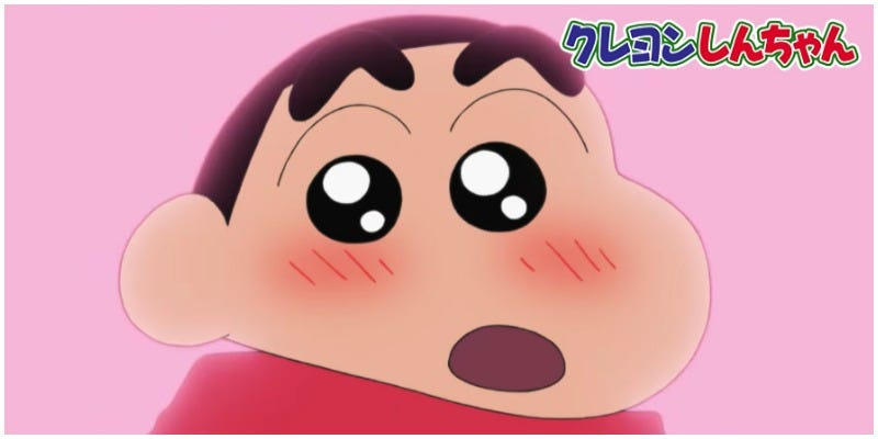 Illustration for article titled Crayon Shin-chan's Japanese Voice Actress Is Leaving The Anime