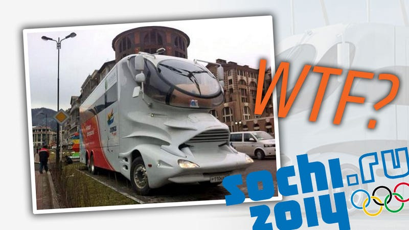 Illustration for article titled What The Hell Is That Ugly RV Thing At The Olympics?