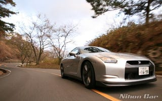 Illustration for article titled Nissan GT-R Gets Test Drive from Nihon Car