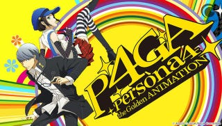 Illustration for article titled Persona 4 The Golden Animation is the weirdest conceit for an Anime