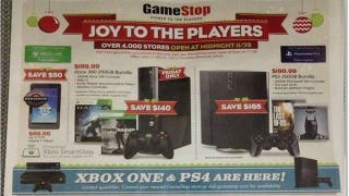 Illustration for article titled GameStop's 2013 Black Friday Deals Appear To Have Leaked
