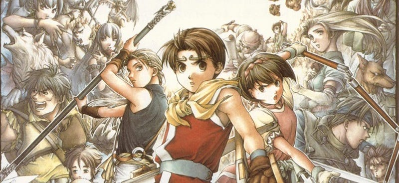 Illustration for article titled Suikoden II Did Pretty Damn Well Last Year