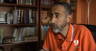 Amir ElmasriWFTV Screenshot