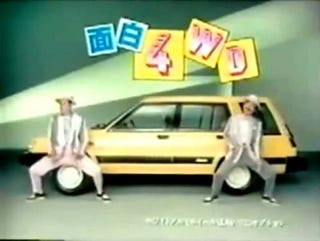 Illustration for article titled Slapstick Japanese Duo Pays Homage To '86 Toyota Tercel 4WD, We Think