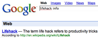 Illustration for article titled Google School:  Rank Wikipedia articles in your results