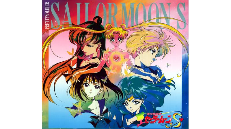A Filler-Reduced Viewing Guide to Sailor Moon, Season 3