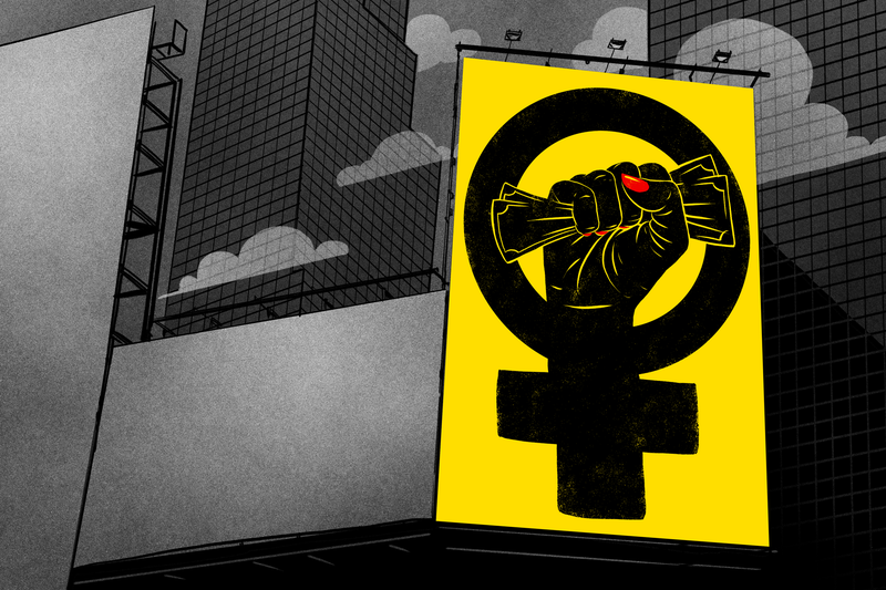 Illustration for article titled When a Public Official Sells Feminism, Who Is Being Empowered?